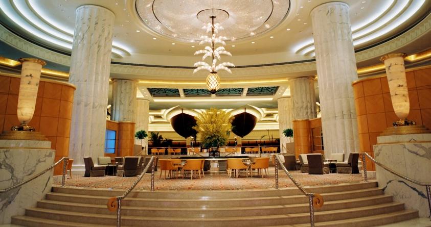 Al Nakheel Lobby Lounge
