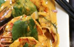 Thai Yellow Curry Prawns